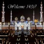 Iedkom Mobarak Saeed bi 7olol Sanat 1436 Hijrija