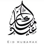 Eidkom Mobarak !