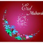 Eid ul Fitr 2016; Woensdag 6 juli 2016