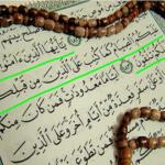 Ramadan is coming !