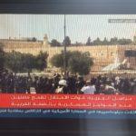 Update Al Aqsa: Vrijdaggebed