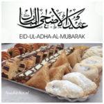 Eid ul Adha: Eidkom Mabrouk ❤️
