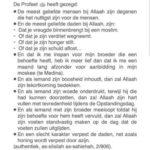 Reminder Ramadan!