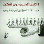 Moraal Van Het Verhaal…