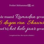 Reminder: Shawwal (Jachtmaand)