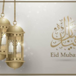 Eid Moubarak!