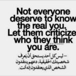 The Real You!