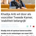 Khadija Arib Wil Door Als Voorzitter Tweede Kamer, 'Stabiliteit Belangrijk'