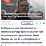 Russische Autoriteiten Vragen Rechter Om Bevel Tot Arrestatie Alexei Navalny