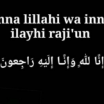 Inna Lillahi Wa Inna Ilayhi Radji3on