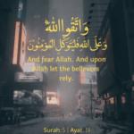 Soerah 5: Al-Ma'idah: De Tafel