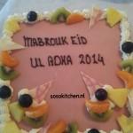 3idkom Mabrouk !!