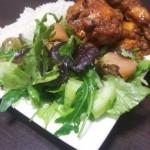 Borrelkip uit de oven met Basmati en Salade