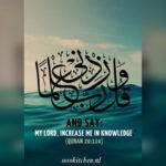 Deel 1: Waarom is de maand Ramadan heilig voor Moslims ?