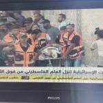 Update Al Aqsa: Palestijnen op de been