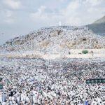 Donderdag 31 Augustus 2017: De dag van 'Arafah' en het vasten op deze dag