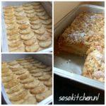Appelkruimelhazelnootcake-Taart