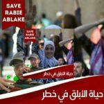 Het Leven Van De Marokkaanse Riffijn Rabie Ablake Verkeert In Gevaar !