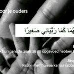 Ouders !!! Al-Walidien !!!
