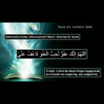 Reminder Lailat Ul Qadr! Vandaag!