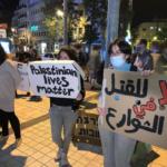 Israëlische Politie Schiet Palestijn Met Verstandelijke Beperking Dood