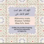 Jumu3a-Vrijdag: Dag 15 Ramadan