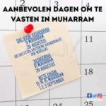 Reminder! Ashura-3ashoera-Aashoera 2020