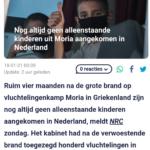 Nog Altijd Geen Alleenstaande Kinderen Uit Moria Aangekomen In Nederland