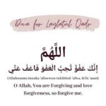 Reminder Lailat Ul Qadr 2021